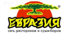 Аватар пользователя Евразия